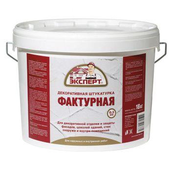 ЭКСПЕРТ Штукатурка фактурная 0,3 мм -20С (18кг) [21048]