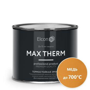 Термостойкая антикоррозионная эмаль Elcon (700) медь 0,4 кг/24