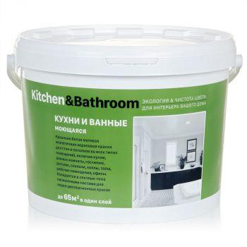 ЛУЧШАЯ ЦЕНА Краска для кухонь и ванных (9кг)
