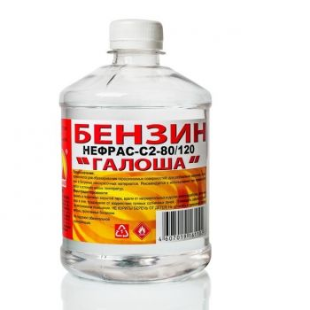 Нефрас С2-80/120  0,5 л (пэт/т) Вершина / упаковка - 20 шт.